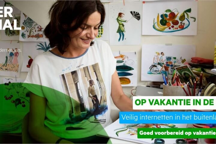 KPN Zomerspecial 2016